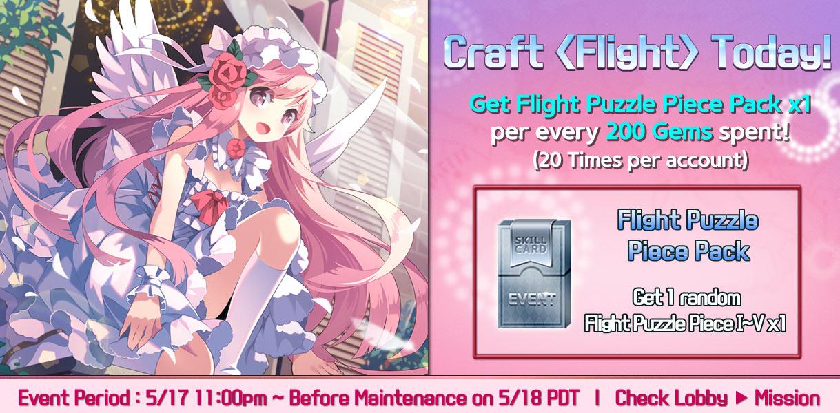 Click image for larger version  Name:GOD_ingame_flight_en.jpg Views:1 Size:193.5 KB ID:1030